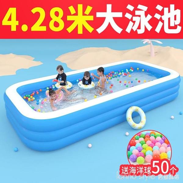 家庭超大型戲水池嬰兒童充氣游泳池海洋球池加厚家用成人水池 全館新品85折