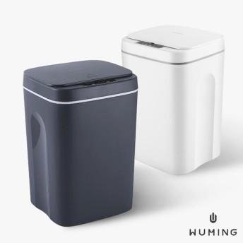 智能感應充電自動垃圾桶 『無名』 R03109