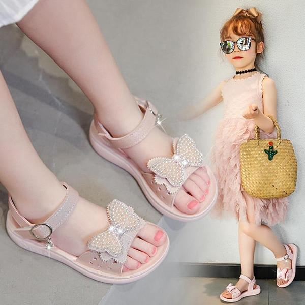 女童涼鞋 女童涼鞋2021夏季新款網紅中大童仙女風兒童鞋沙灘鞋女孩公主鞋子 嬡孕哺