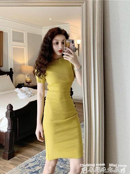 短袖洋裝優雅復古連身裙女2021冬季新款修身百搭中長款短袖包臀A字短裙子 衣間迷你屋