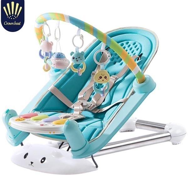嬰兒搖椅哄娃神器搖搖椅安撫椅新生兒寶寶搖籃躺椅哄睡帶娃神器搖搖床 汪汪家飾 免運