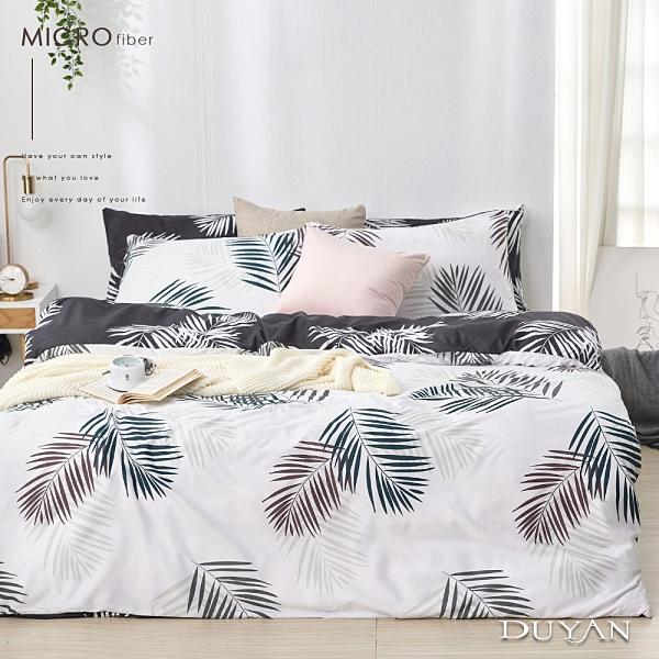 《DUYAN竹漾》舒柔棉單人床包被套三件組-新月森林