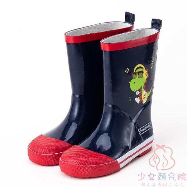 兒童雨鞋防滑雨靴加絨水鞋水靴中大童國小膠鞋【少女顏究院】