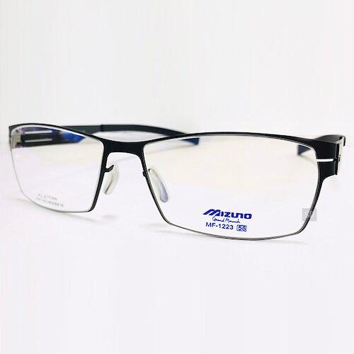 【MIZUNO】美津濃 光學眼鏡 MF-1223 C5 薄鈦 無螺絲 長方形鏡框眼鏡 58mm 黑