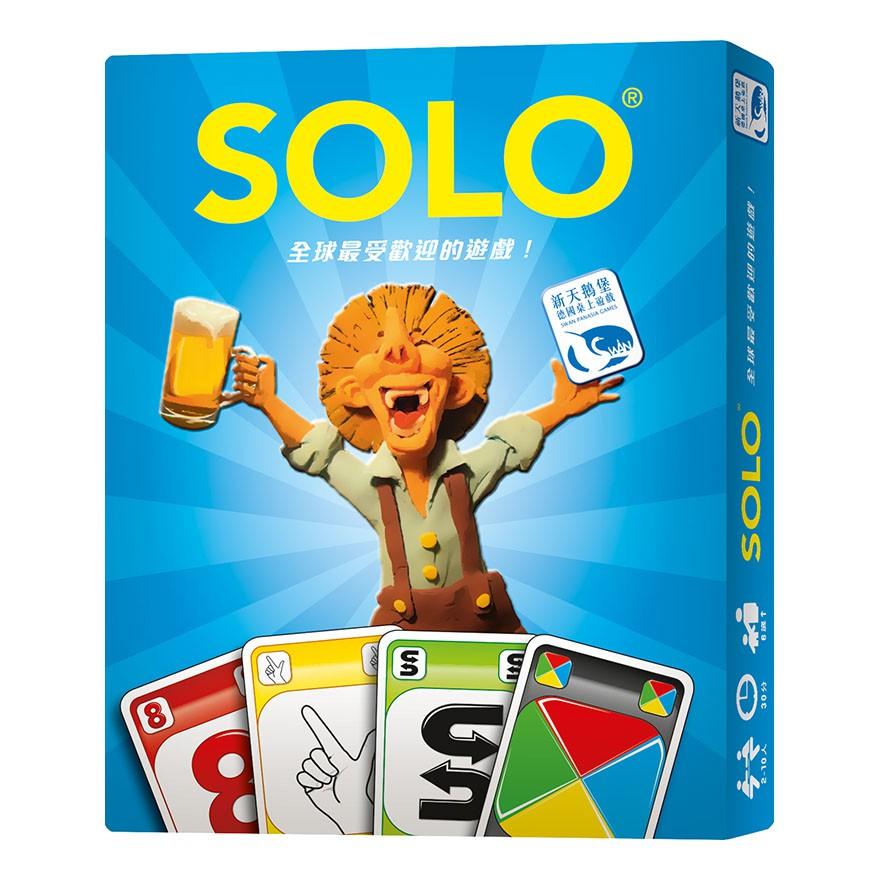 SOLO 繁體中文版 桌遊 桌上遊戲【卡牌屋】