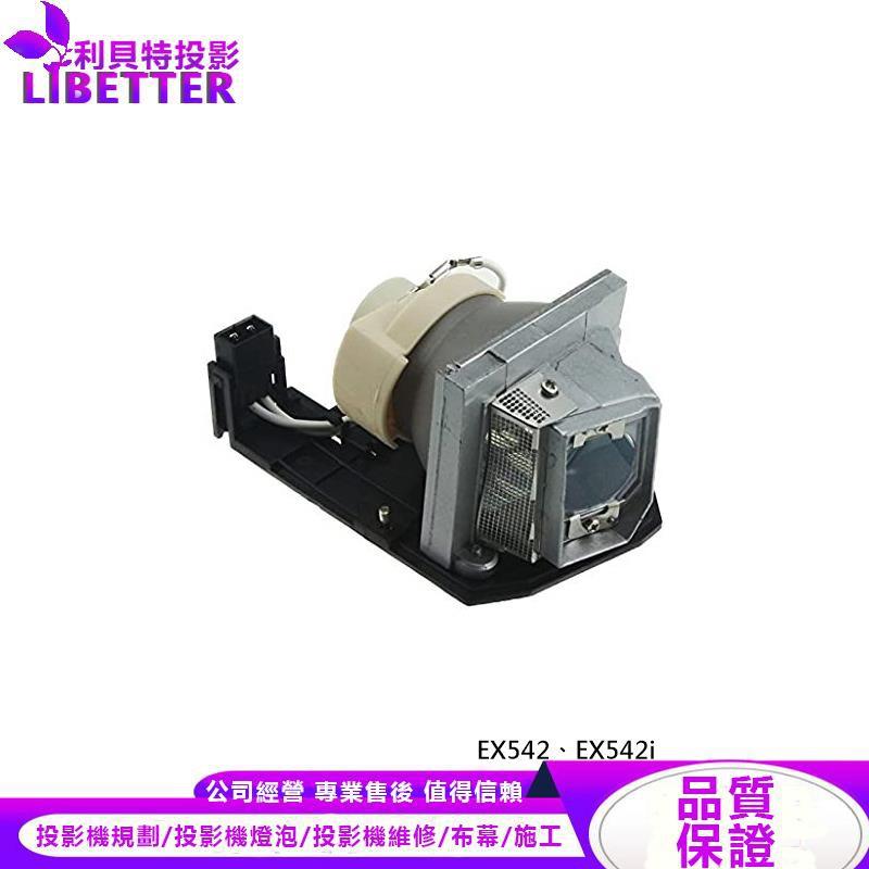 OPTOMA BL-FP180E 投影機燈泡 For EX542、EX542i