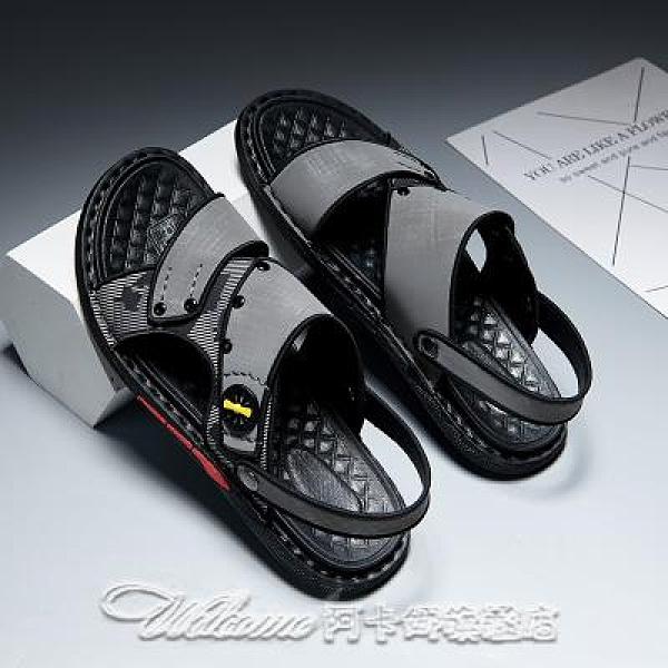 2021夏季新款運動男士涼鞋皮涼鞋貨號5899【快速出貨】