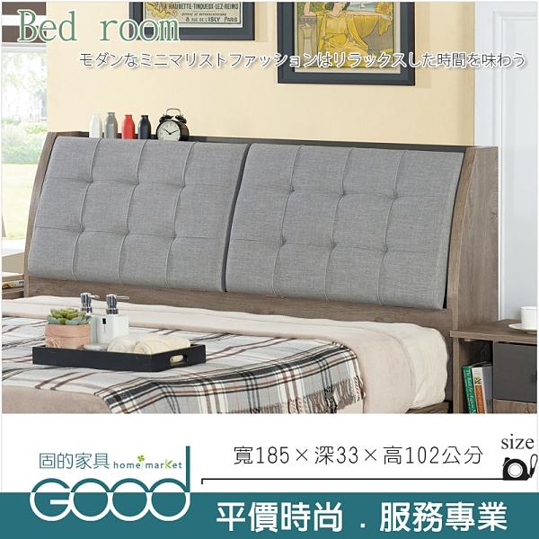 《固的家具GOOD》183-7-AA 凱洛琳灰橡色6尺床頭箱【雙北市含搬運組裝】