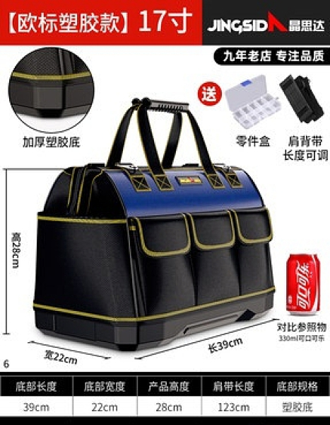 工具包 手提電工工具包男大號帆布便攜小耐磨加厚多功能維修安裝包專用袋