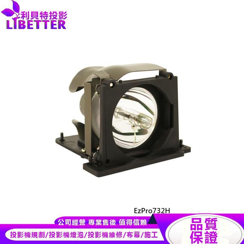 OPTOMA BL-FS200A 投影機燈泡 For EzPro732H
