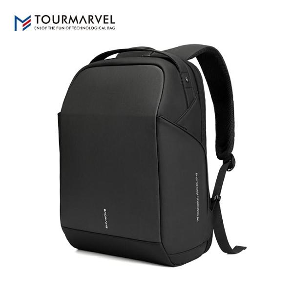 後背包男新款時尚通勤電腦包15.6寸商務休閒出差旅行包大容量背包 淇朵市集