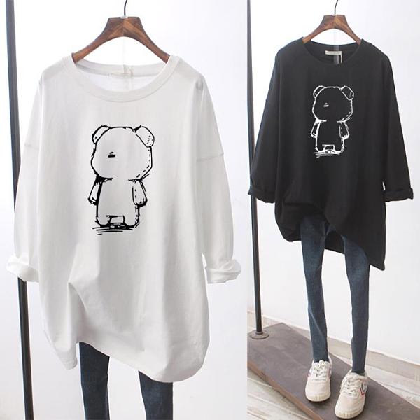 白色長袖t恤女上衣寬松百搭2021新款內搭薄款中長款打底衫春秋季