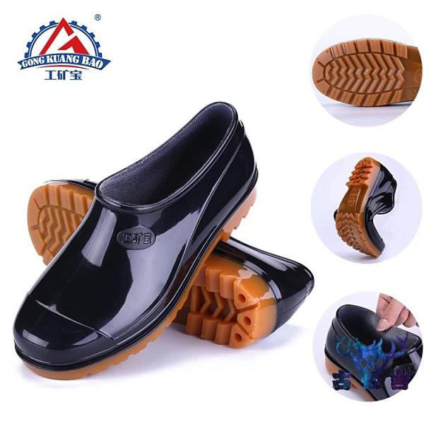 低幫防滑防水鞋時尚套鞋雨鞋成人膠鞋雨靴【古怪舍】