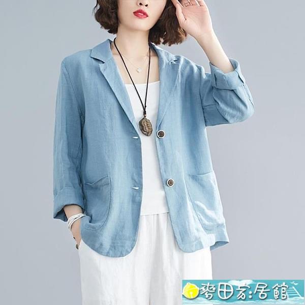休閒亞麻小西裝外套上衣女夏季新款大碼純色口袋長袖短款棉麻西服 快速出貨