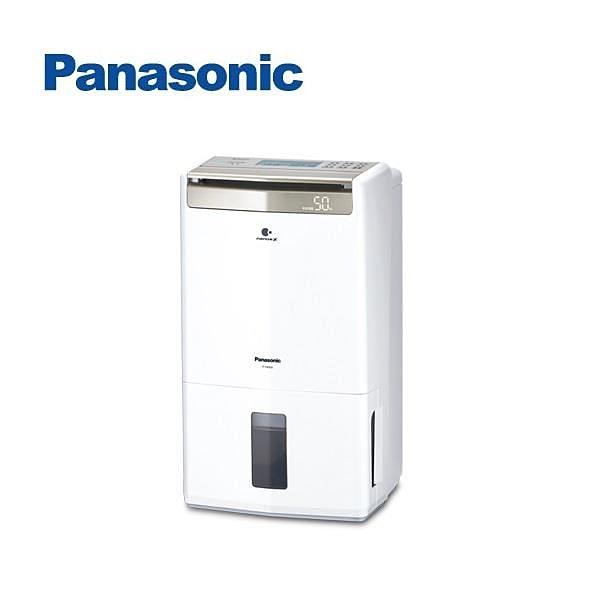 【南紡購物中心】Panasonic國際牌 16L高效除濕機 F-Y32GX