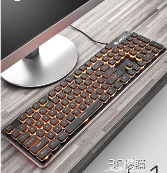狼途機械手感鍵盤鼠標套裝筆記本外接游戲女生可愛辦公專用打字有 3C優購