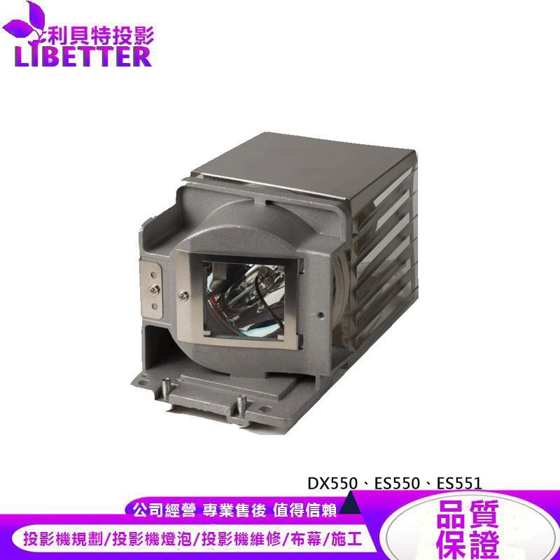 OPTOMA BL-FP180F 投影機燈泡 For DX550、ES550、ES551