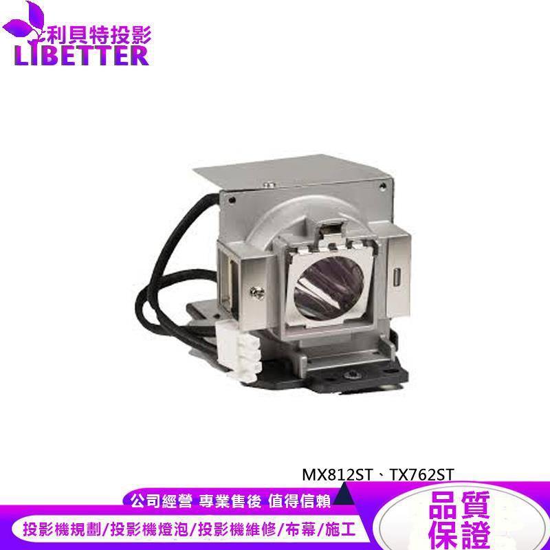 BENQ 5J.J3J05.001 投影機燈泡 For MX812ST、TX762ST