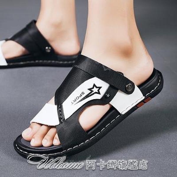 (免運)2021夏季兩穿涼拖男鞋休閒日常個性軟底戶外男士涼鞋沙灘鞋