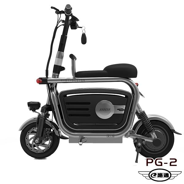 【e路通】PD-6 寵愛 48V 高碳鋼 鋰電 10AH 寵物親子 LED燈 摺疊電動車