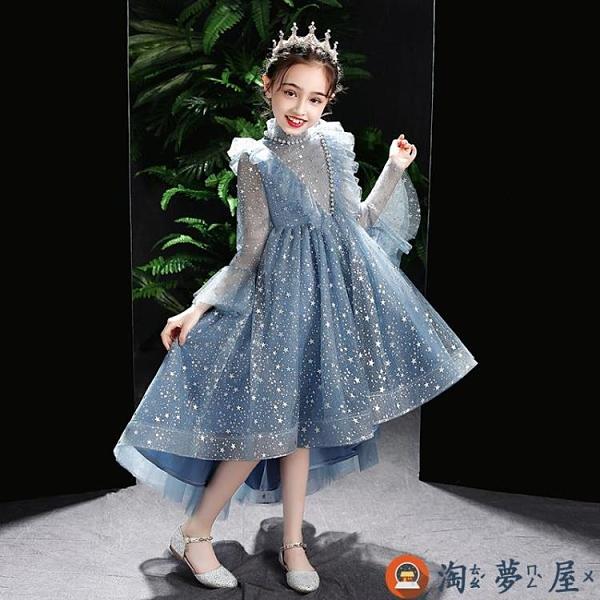 兒童洋裝禮服公主裙女童蓬蓬紗花童婚紗晚禮服鋼琴演出服【淘夢屋】