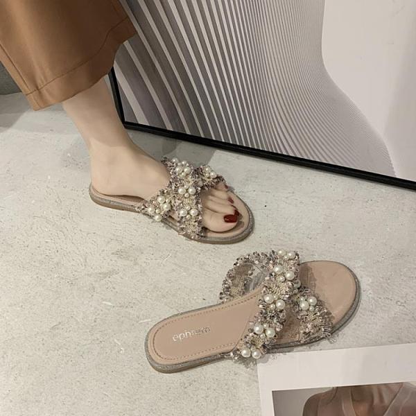 懶人鞋女 拖鞋女外穿2021夏新款時尚百搭平底懶人交叉珍珠小香風涼拖鞋軟底 ciyo黛雅