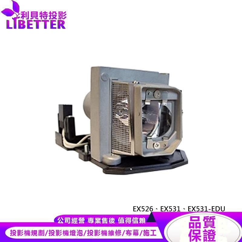 OPTOMA BL-FU185A 投影機燈泡 For EX526、EX531、EX531-EDU