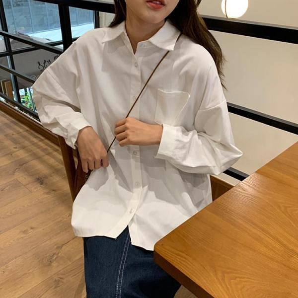 初戀春秋白色上衣長袖打底襯衫女顯瘦寬鬆春裝2021新款白襯衣內搭