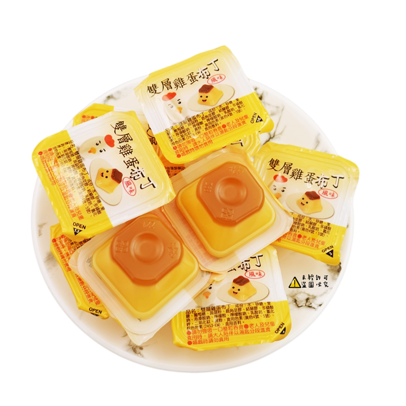 雙層雞蛋布丁果凍1000g (台灣果凍)