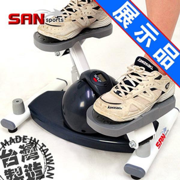 (展示品)寶島搖擺踏步機(結合跑步機+扭扭盤)扭腰盤.活力美腿機.運動健身器材.推薦哪裡買
