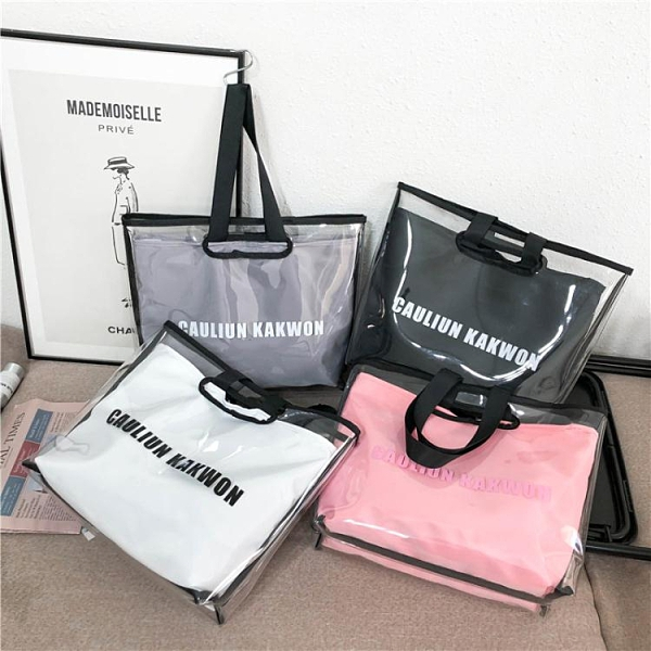 透明大包包女2021新款潮單肩手提PVC沙灘果凍包大容量子母托特包