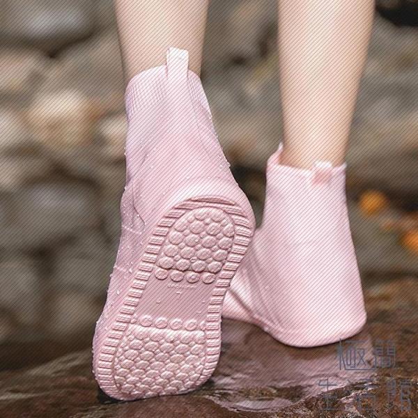 雨鞋防水防滑腳套加厚耐磨底硅膠成人水鞋【極簡生活】