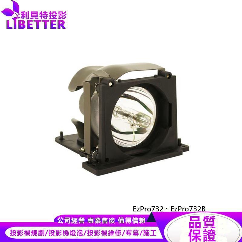 OPTOMA BL-FS200A 投影機燈泡 For EzPro732、EzPro732B