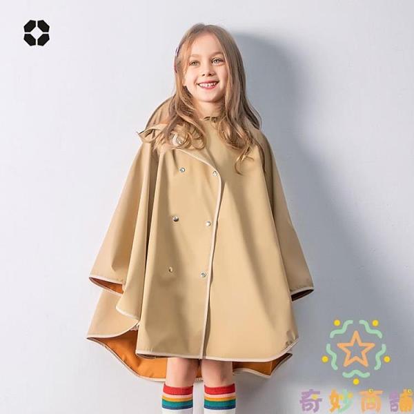 兒童雨衣戶外小孩大童寶寶防護男女童斗篷雨披【奇妙商鋪】