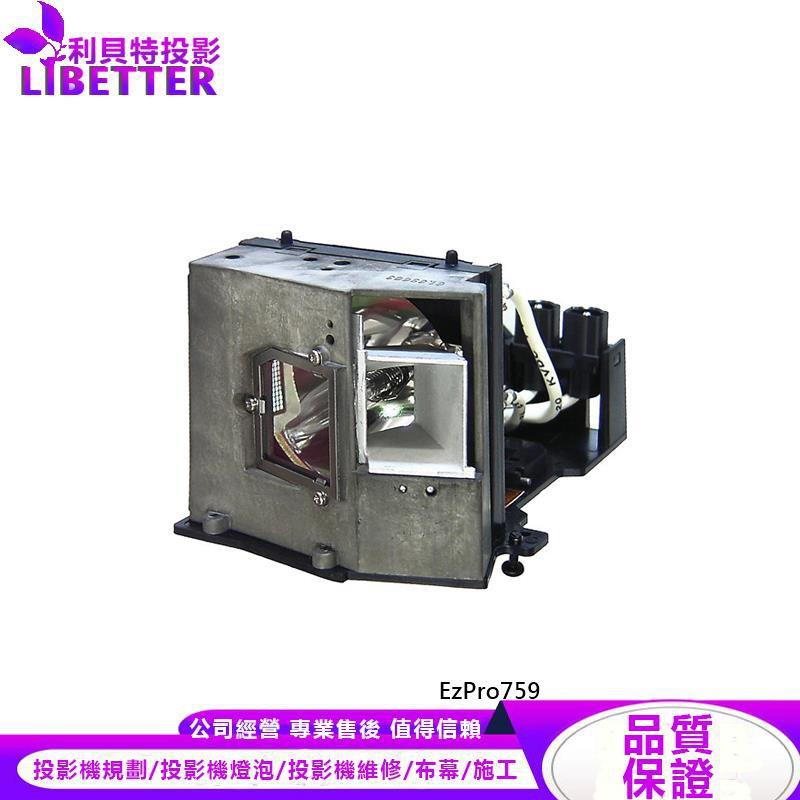 OPTOMA BL-FS300A 投影機燈泡 For EzPro759