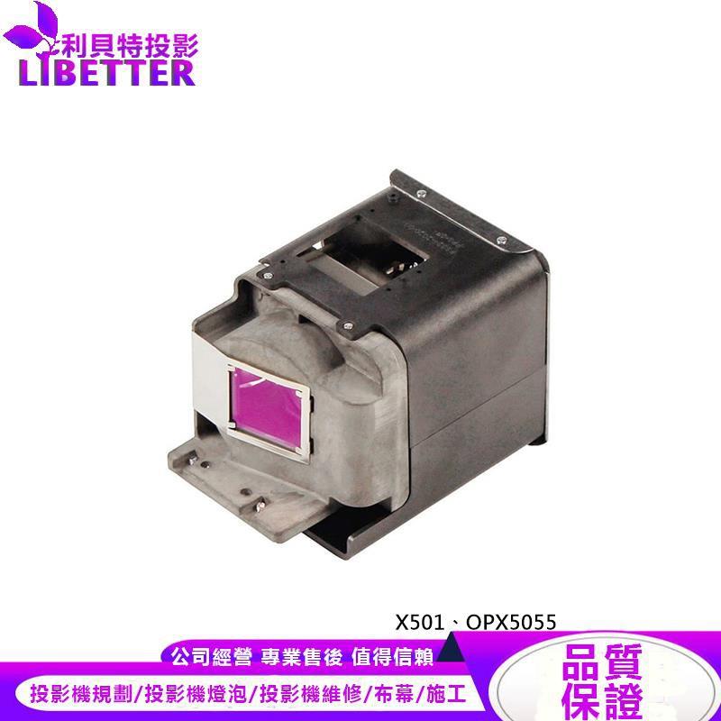 OPTOMA BL-FU310C 投影機燈泡 For X501、OPX5055
