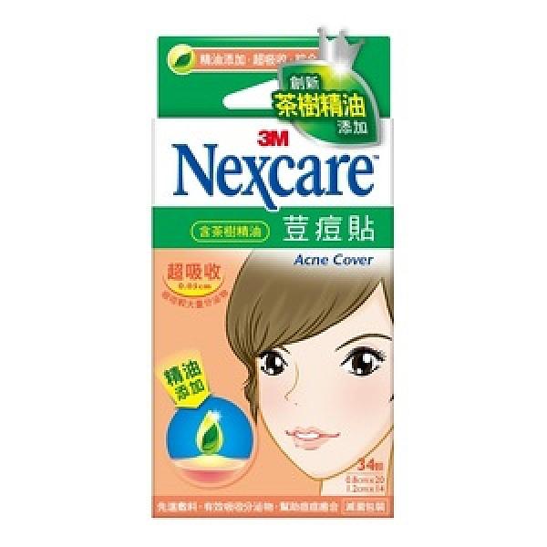 3M 荳痘貼 滅菌包裝 含茶樹精油 綜合型