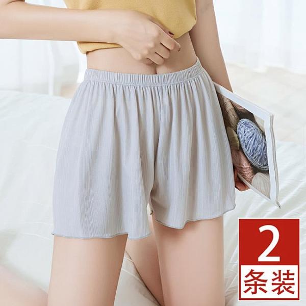 2條|安全褲女防走光外穿薄款冰絲寬松大碼短褲居家睡褲打底褲【毒家貨源】