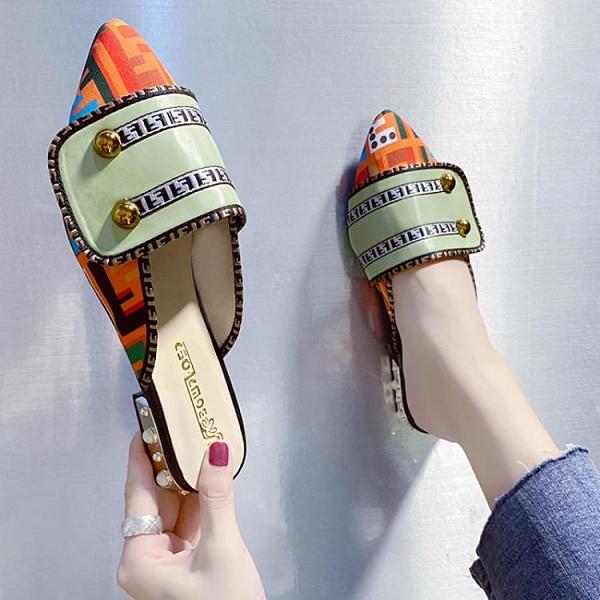 包頭半拖鞋女夏季年新款女鞋子網紅穆勒涼拖ins潮鞋外穿拖鞋「時尚彩紅屋」