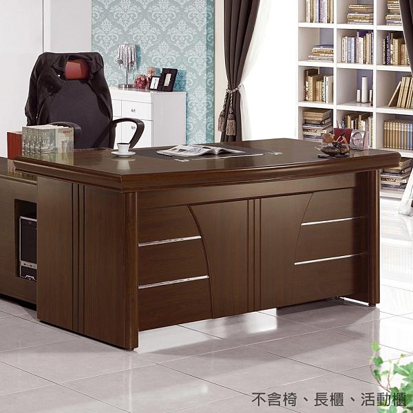 【森可家居】法拉胡桃5.8尺主桌 10ZX555-3 不含椅 不含長櫃 OA 辦公桌 主管桌