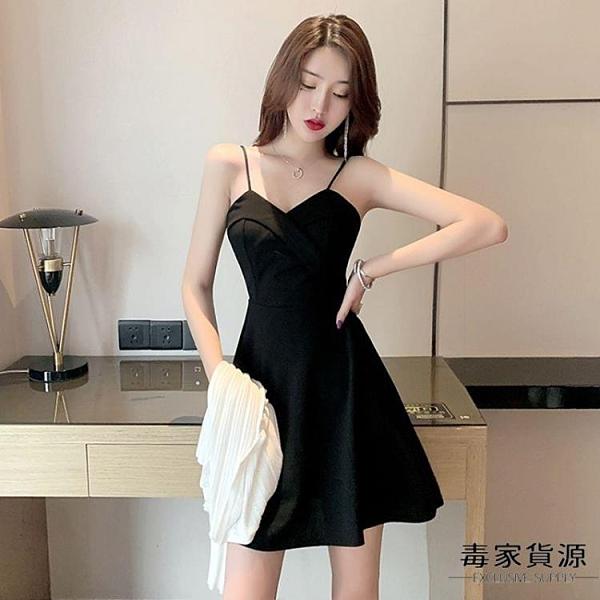 小黑裙赫本短裙連身裙氣質收腰顯瘦性感吊帶裙女夏小個子【毒家貨源】