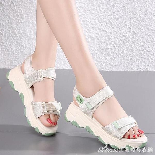 大童女涼鞋新款魔術貼厚底INS潮時尚百搭涼拖鞋夏季學生涼鞋 快速出貨
