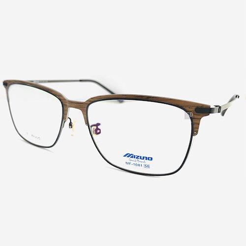 【MIZUNO】美津濃 薄鋼 光學眼鏡鏡框 MF-1081 C02 無螺絲 眉框 方框眼鏡 56mm 淺咖木紋