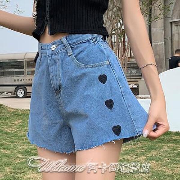 (免運)實拍夏裝2021愛心牛仔短褲女顯瘦百搭寬鬆高腰A字直筒休閒熱褲