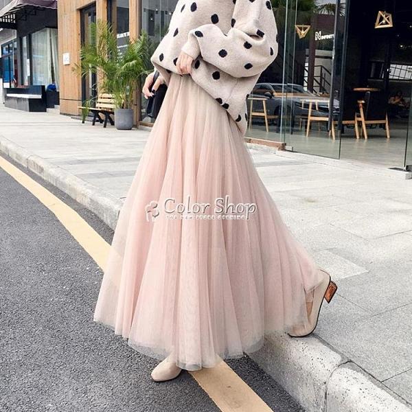 【3層紗 內襯】2021春季新款網紗半身裙A字裙修身百搭高腰大擺裙 快速出貨