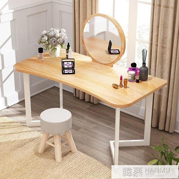 梳妝台臥室化妝桌簡約化妝櫃小戶型迷你網紅ins風化妝台經濟型 4.4超級品牌日 YTL