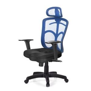 GXG 高背美臀 電腦椅  (2D升降扶手)TW-115 EA2#訂購備註顏色