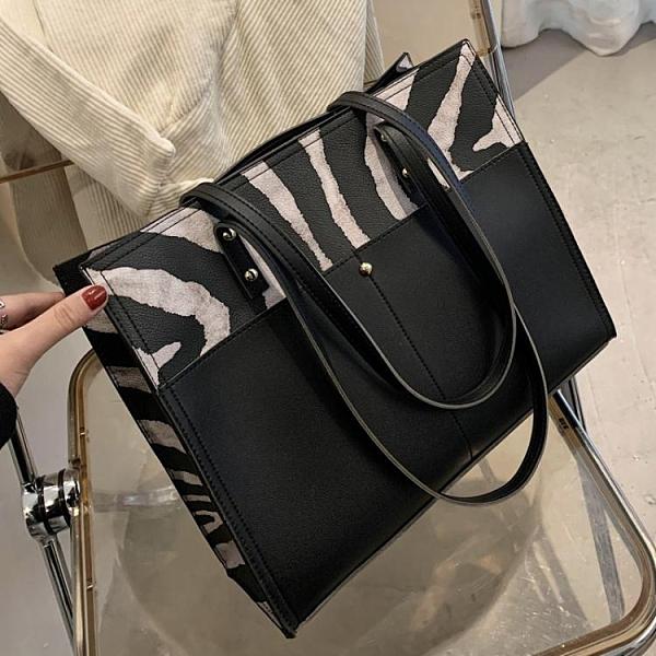 托特包 大容量秋冬季大包包女包2021新款潮百搭洋氣單肩包時尚質感腋下包 維多原創