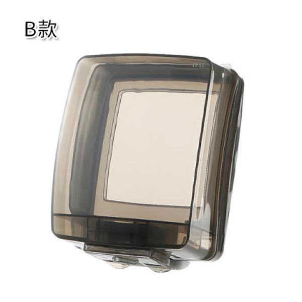 插座防水盒 插座防水盒衛生間浴室保護蓋防水罩開關透明黏貼式家用電線防濺盒