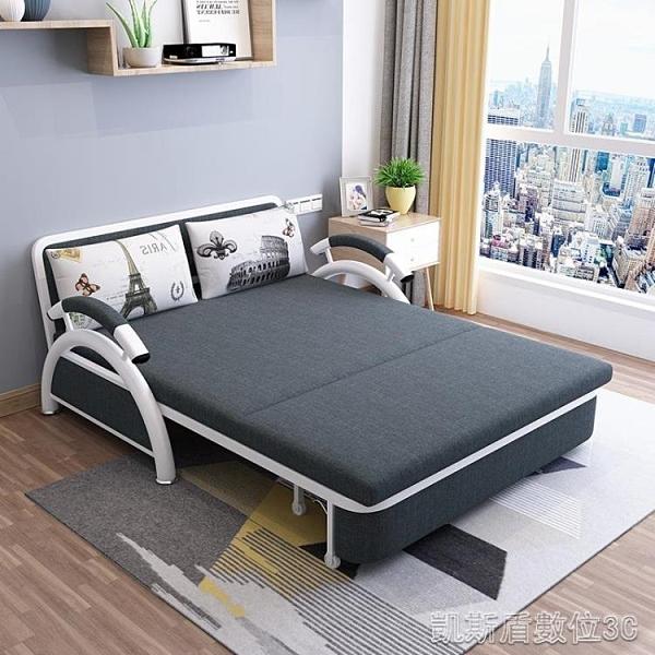 沙發床廠家批發多功能可折疊式沙發床 客廳小戶型雙人三人兩用沙發床 凱斯盾